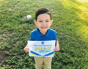 IDEA Public Schools First Day of School 2021-22